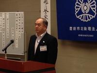 豊田市北倫理法人会第272回経営者モーニングセミナー