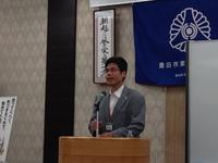 豊田市東倫理法人会 第44回経営者モーニングセミナー