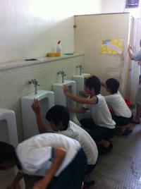 ご案内:第44回 豊田掃除に学ぶ会 豊田市立猿投台中学校