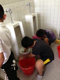 豊田市立飯野小学校トイレ掃除