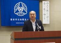 豊田市北倫理法人会  276   回経営者モーニングセミナー