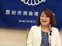 豊田市南倫理法人会第270回経営者モーニングセミナー