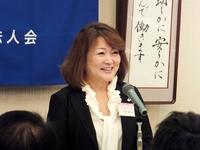 豊田市南倫理法人会第271回経営者モーニングセミナー