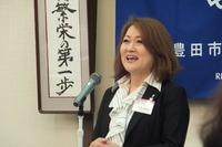 第258豊田市南倫理法人会経営者モーニングセミナー