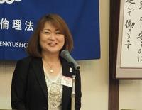 豊田市南倫理法人会第266回経営者モーニングセミナー