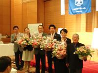 豊田市東倫理法人会第47回経営者モーニングセミナー