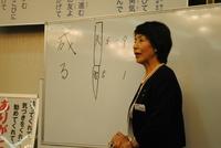 豊田市中央倫理法人会第446回経営者モーニングセミナー