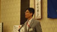 豊田市東倫理法人会第48回経営者モーニングセミナー