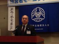 豊田市北倫理法人会第302回経営者モーニングセミナー