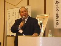 豊田市中央倫理法人会第430回経営者モーニングセミナー