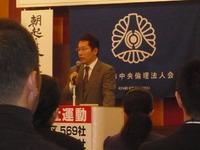 豊田市中央倫理法人会第432回経営者モーニングセミナー