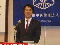 豊田市中央倫理法人会第440回経営者モーニングセミナー