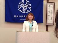 豊田市南倫理法人会第267回経営者モーニングセミナー