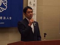 豊田市北倫理法人会第275回経営者モーニングセミナー