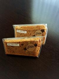 紅茶シフォンケーキ❤︎『goen』さん