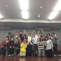 開催案内 12/8 【チャレンジド・ヨガ 名古屋クラス】