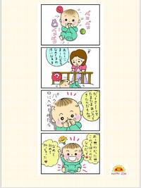 【夏休み 赤ちゃんの発達おはなし会】
