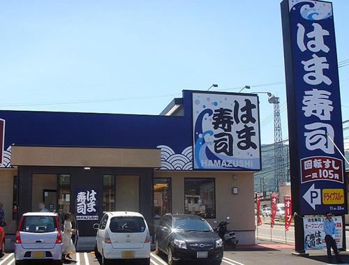 回転寿司チェーン業界の激変、「はま寿司」が大躍進/サービス篇