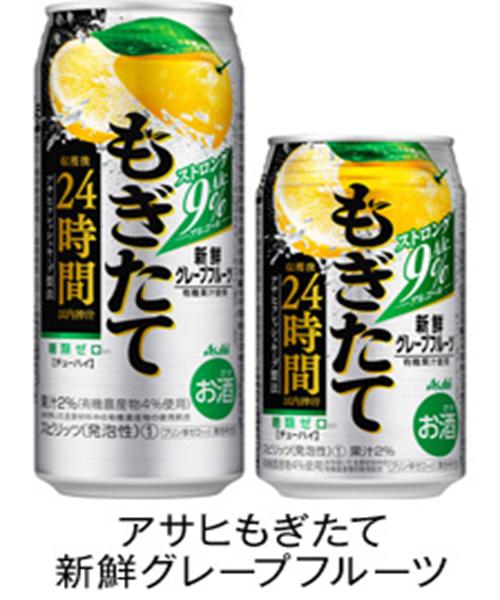 アサヒビール「もぎたて」大ヒットの商品開発と戦略