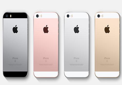 アップル小型モデル『iPhoneSE』を発売
