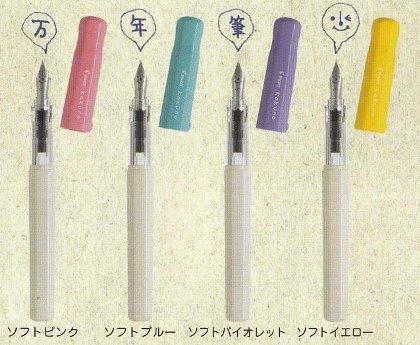 子供向け万年筆が50万本の大ヒット