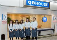 デフレの超優良企業の戦略/QBハウスの戦略