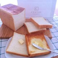 加熱する高級食パン業界/セントルザベーカリー