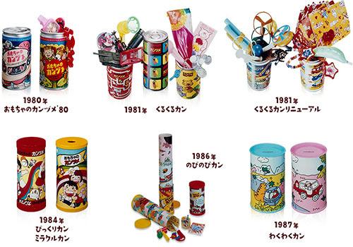 チョコボールが50年間売れ続けている要因/前編