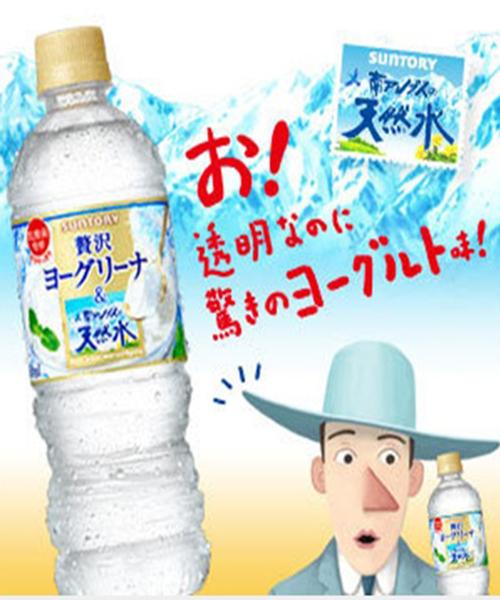 どこまで続くかフレーバー水の進化/透明レモンティー登場