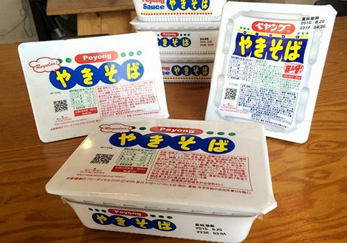 まるか食品「ペヨング」ソース焼きそば発売で注文殺到