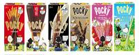 発売50年超の「ポッキー」大ブレイクの秘密