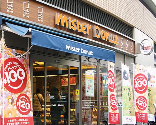 ドーナツ業界の低迷/ミスタードーナッツ