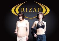 RIZAPが低糖質弁当「ザップデリ」の戦略