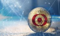 三菱東京UFJが発行する仮想通貨「MUFGコイン」の展望