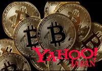 Yahooが仮想通貨事業に参戦