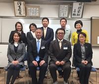 「経営者の集い」体験報告/伊賀市倫理法人会