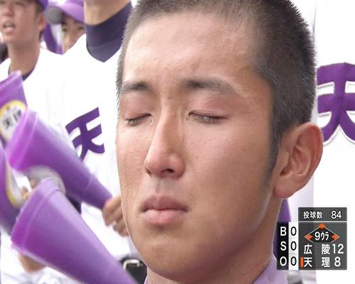 天理高校の「仁王立ち応援団長」の涙