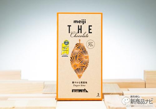 パッケージ変更で売り上げ倍増/明治ザ・チョコレート