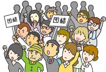 2014年春闘/ベア4000円か? | ...