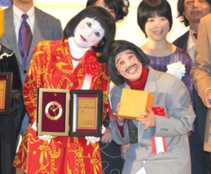 年末の恒例/2014年流行語大賞