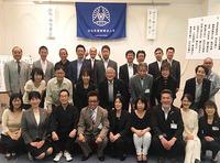 静岡県浜松市東倫理法人会/講演会