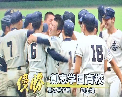 高校野球岡山大会決勝戦で幻の甲子園に泣く
