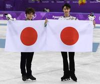【速報】 羽生弓弦選手金メダル、宇野昌磨選手銀メダル