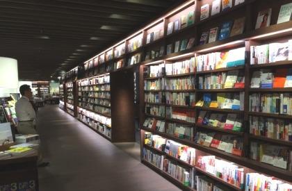 新たな書籍ビジネスモデルの挑戦/蔦屋書店