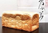 関西食パン企業が大躍進/第3弾「乃が美」