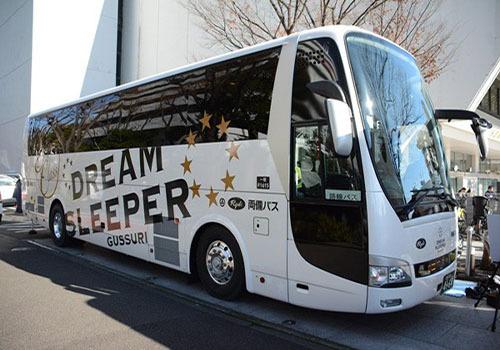 業界初「完全個室」夜行バスの全容