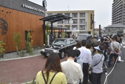 スターバックスの鳥取オープンに見る戦略