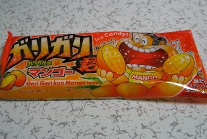 ガリガリ君の大ヒットの商品戦略/第一弾
