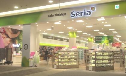 100円ショップの勝ち組み「Seria」の取り組み