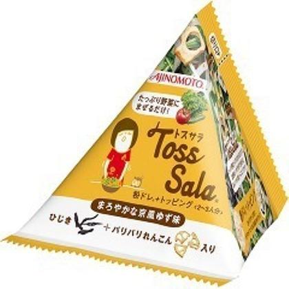 味の素の大ヒット商品「トスサラ」が販売一時休止
